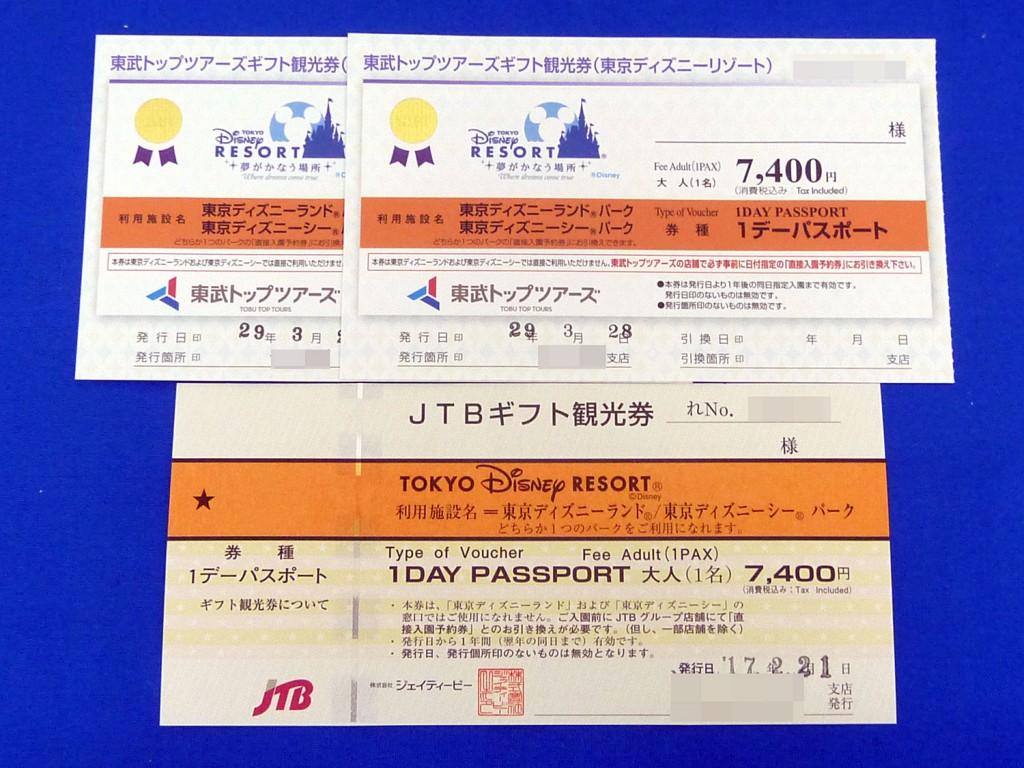 チケット 東京 ディズニーランド